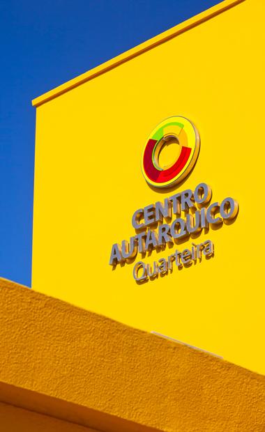 CM Loule - Centro Autarquico Quarteira - 1