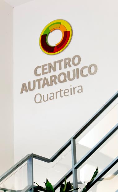CM Loule - Centro Autarquico Quarteira - 2